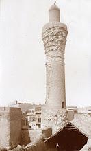 Minarete de Bagdad