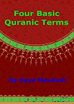 Four Basic Quranic Terms- Download