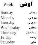 Days of the Week in Pashto
