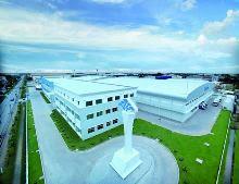 Giffarine Factory Thailand