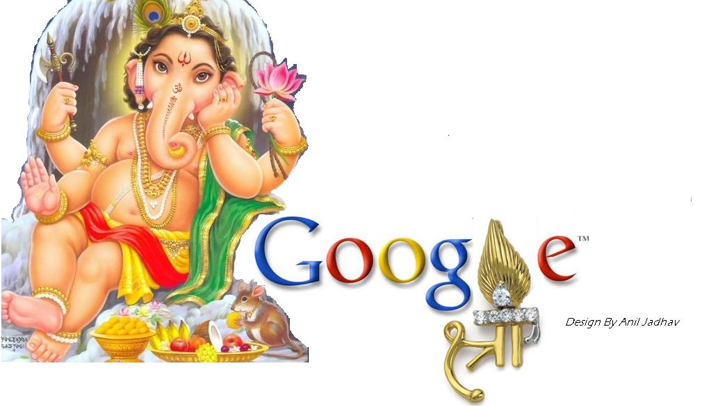 Funny Google Logo Designs Google funny logo design