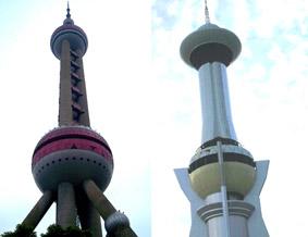 [Image: Tower_Shanghaivstugukendari.jpg]