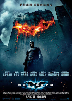 dark knight-batman-hong-kong-poster-china