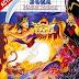 Xogo - Retro: Aladdin (Master System)