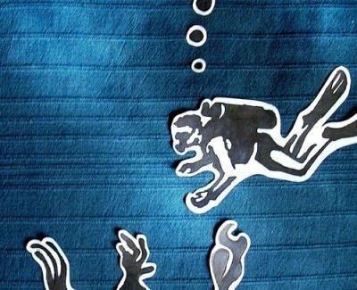 Portada del álbum de Herzog 'Ocean! Be Our Blanket'