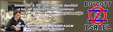 BOYCOTT ISRAEL!!!!!!!