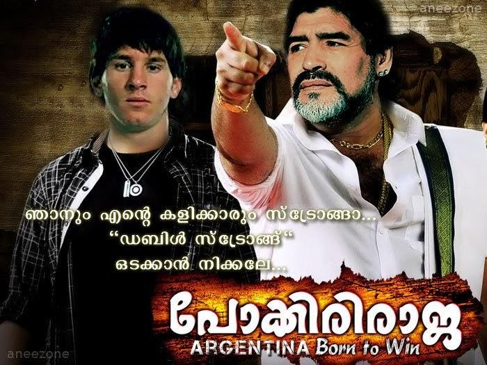 Maradona and Messi in a local malayalam film poster ...
