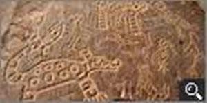 Poglifos de Toro Muerto Majes Corire