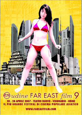 far east film festival udine