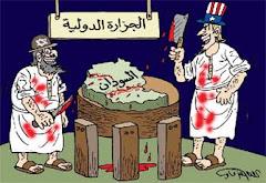 الجزارة الدولية لتقسيم السودان