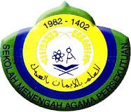 SM Agama Persekutuan Labu (2006-2010)