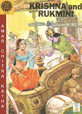 History and Mythology: ACK-016: Krishna and Rukmini; & ACK-017 ...