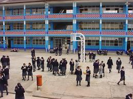 Patio de mi colegio