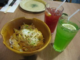 Katsudon, Red and Green Iced Tea