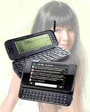 Dari Nokia 9000 ke N900