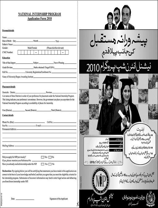 National Internship Program 2010