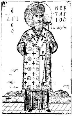 Sfântul Nectarie, emigrantul