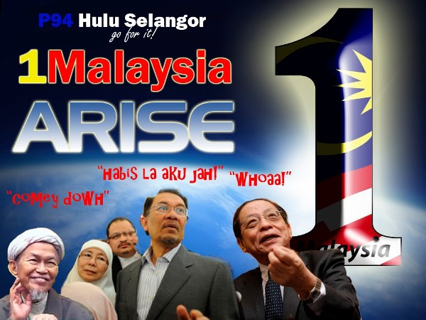 P94 Hulu Selangor: Political Campaign Banner of the Day