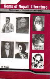 Gems of Nepali Literature