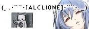 Alclione