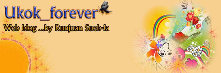 ukok_forever