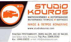 STUDIO KOUROS/ΒΙΝΤΕΟΣΚΟΠΗΣΕΙΣ/ΦΩΤΟΓΡΑΦΗΣΕΙΣ/
