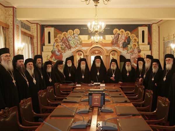 http://1.bp.blogspot.com/_xJOvtrCdH-I/TR8MPbAFutI/AAAAAAAABz4/W-VGbOqjXro/s1600/sinod-grecia.jpg