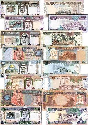 Saudi riyal to pkr forex
