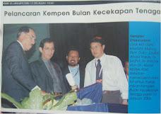 Bulan KT USM Feb2006
