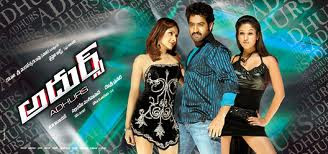 Adhurs Telugu Mp3 Songs Free  Download  2009