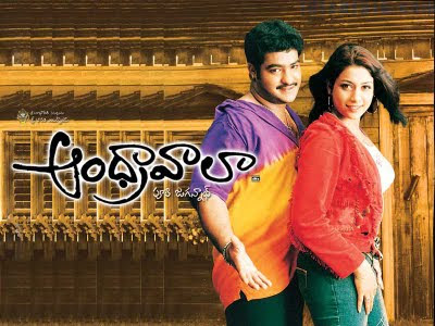 Andhrawala Telugu Mp3 Songs Free  Download 2002