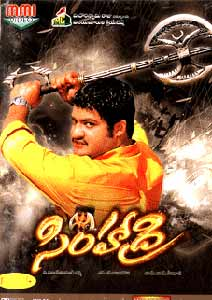 Simhadri Telugu Mp3 Songs Free  Download 2002