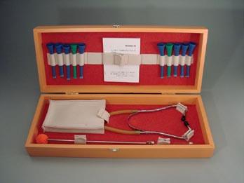 Interaction Starter Kit