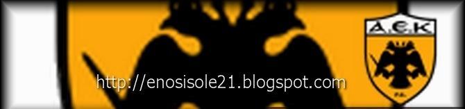 enosisole21
