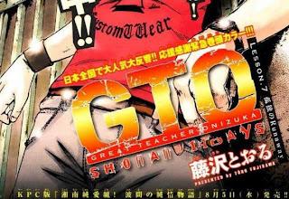 Great Teacher Onizuka, Shonan 14 Days 7