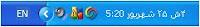 تاریخ شمسی برای ویندوز Shamsi date in winxp