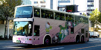 Hello Kitty Bus