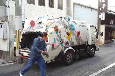 Kyoto Garbage Art Truck