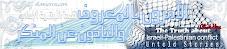 موقع فيه صور واخبار وفيديوهات كتير لدعم غزة عربي وانجليزي