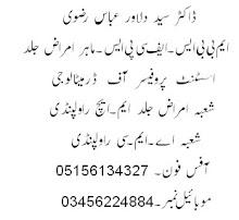 Doctor Syed Dilawar Abbas Rizvi