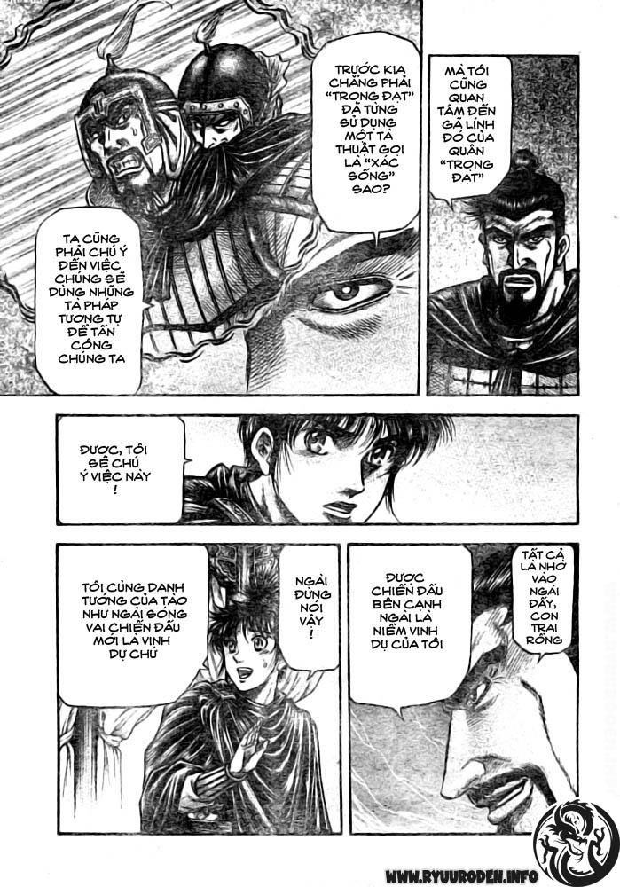 Chú bé rồng-Ryuuroden chap 182 Trang 13 - Mangak.info