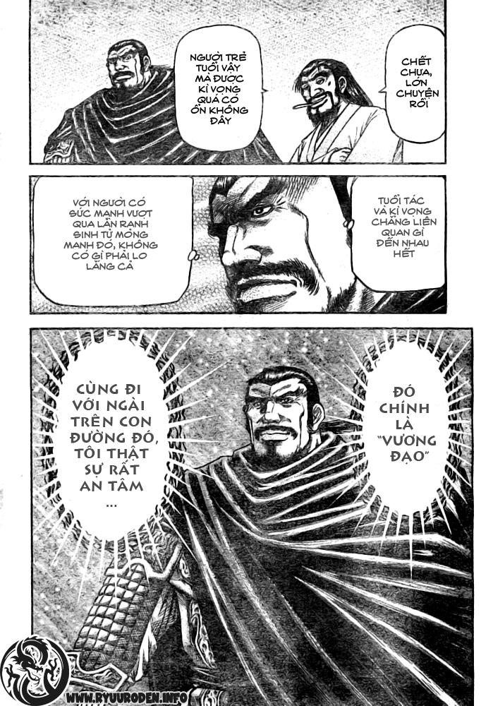 Chú bé rồng-Ryuuroden chap 182 Trang 16 - Mangak.info