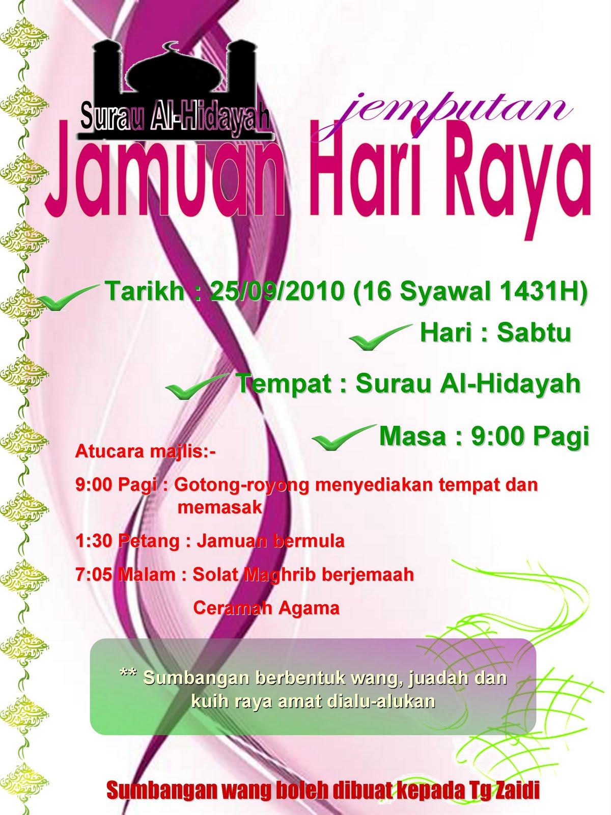 Jemputan Hari Raya Joy Studio Design Gallery Best Design