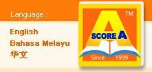 Score A Programme