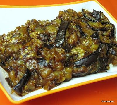 Fiery Eggplant