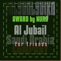::Award by Nura::