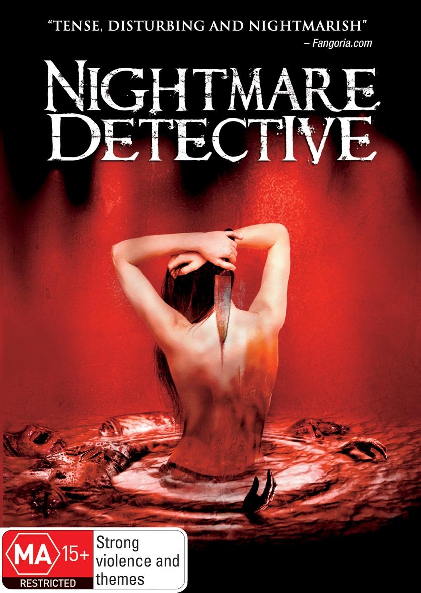 Nightmare Detective affiche