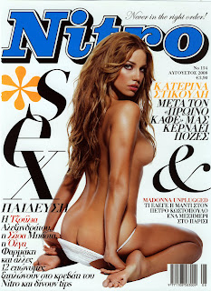 Katerina Stikoudi is one hot greek