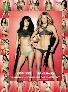 Tricia Helfer and Grace Park in Maxim