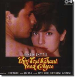 Phir Teri Kahani Yaad Aayee (1993) bollywood movie